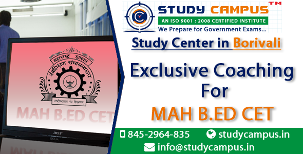 B Ed Cet 2017 Application Form Date, What Is Mah B Ed Cet It Is The Common Entrance Test Conducted By The Maharashtra State Government To Identify The Most Eligible Candidates To Pursue The, B Ed Cet 2017 Application Form Date