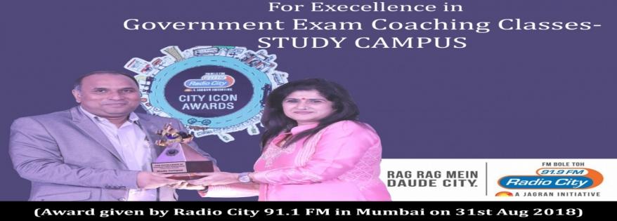 studycampus-award_(1)
