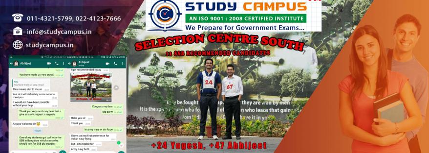 studycampus1