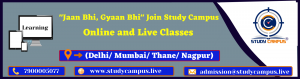 Study Campus Live Coaching