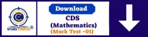 CDS Maths Mock Test